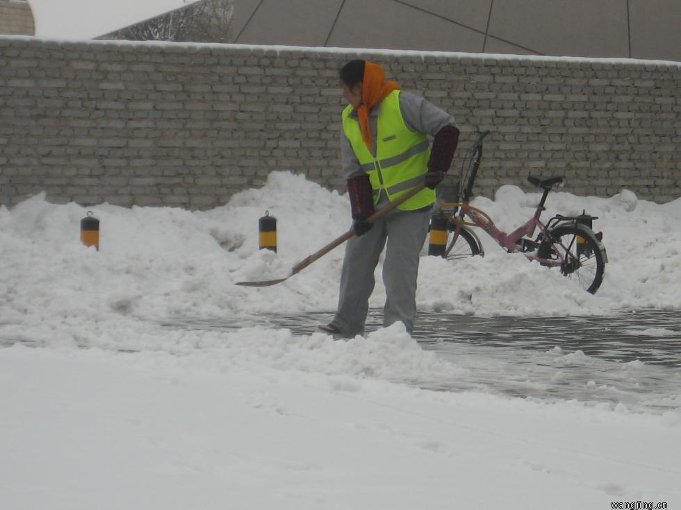 1 02 13雪景 扫雪图片