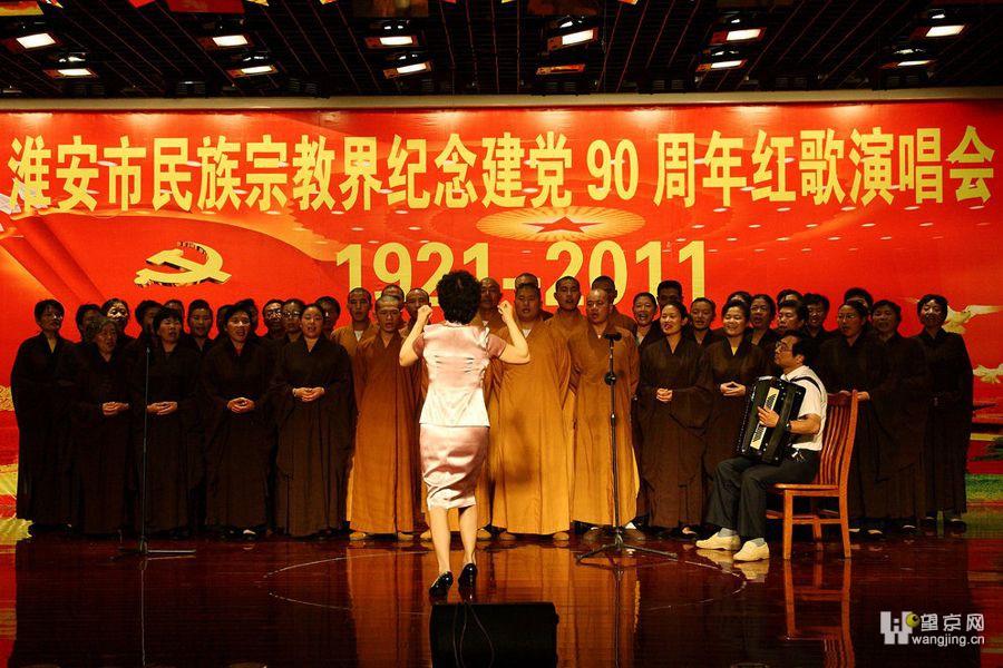基督教歌曲歌谱走进新的一年-道和尚尼姑耶稣基督 诸神唱同一首歌 精神病也唱了